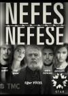 Nefes Nefese 2018 4. Bölüm fragmanı
