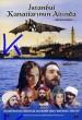 Istanbul Kanatlarımın Altında  Fragmanı izle
