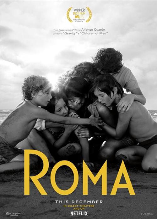 Roma Fragmanı izle
